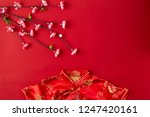 decorating design chinese new... | Shutterstock . vector #1247420161
