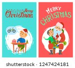 merry christmas  winter... | Shutterstock .eps vector #1247424181
