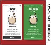 eggnog recipe app