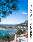 rocky coast of spain catalonia | Shutterstock . vector #1247454661