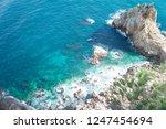 rocky coast of spain catalonia | Shutterstock . vector #1247454694