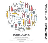dentist concept in circle with... | Shutterstock .eps vector #1247466037