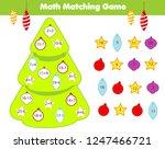 mathematics children...   Shutterstock .eps vector #1247466721
