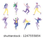 collection of dancers. men and... | Shutterstock .eps vector #1247555854