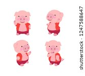 the cute little pig collection. ... | Shutterstock .eps vector #1247588647