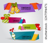 christmas and new year... | Shutterstock .eps vector #1247596471