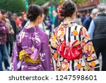 young girl wearing japanese... | Shutterstock . vector #1247598601