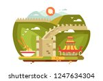 great wall of china landscape... | Shutterstock .eps vector #1247634304
