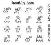 talk  speech  discussion ... | Shutterstock .eps vector #1247642704