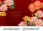 happy chinese new year retro...   Shutterstock .eps vector #1247696767