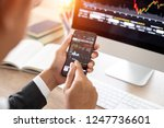 data analyzing in trading... | Shutterstock . vector #1247736601