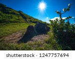 landscape nature view unseen in ... | Shutterstock . vector #1247757694