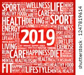 2019 Health And Sport Goals...