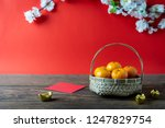 accessories on lunar new year   ... | Shutterstock . vector #1247829754