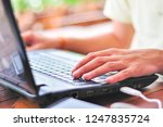 hand power key information | Shutterstock . vector #1247835724