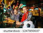 fans celebrate victory at... | Shutterstock . vector #1247850037