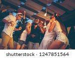 group of young friends dancing  ... | Shutterstock . vector #1247851564