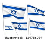 israel vector flags. a set of 5 ... | Shutterstock . vector #124786039
