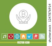 very useful vector line icon of ... | Shutterstock .eps vector #1247876914