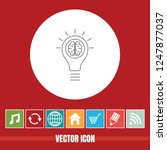 very useful vector line icon of ... | Shutterstock .eps vector #1247877037