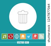 very useful vector line icon of ... | Shutterstock .eps vector #1247877064
