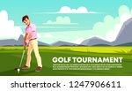 vector poster  a banner of a... | Shutterstock .eps vector #1247906611