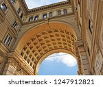 arcone triumphal arch at the... | Shutterstock . vector #1247912821
