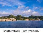 coastal  views around the... | Shutterstock . vector #1247985307
