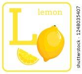 an alphabet with cute fruits ...   Shutterstock . vector #1248035407