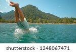 close up  playful male tourist... | Shutterstock . vector #1248067471