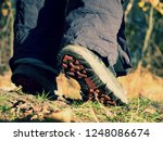 hikers boots on forest trail.... | Shutterstock . vector #1248086674