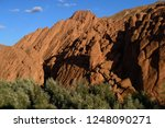 sandstone cliffs of the dades... | Shutterstock . vector #1248090271