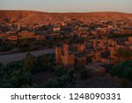 traditional architecture of the ... | Shutterstock . vector #1248090331