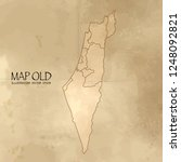 old israel map with vintage... | Shutterstock .eps vector #1248092821