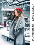 outdoor portrait of young... | Shutterstock . vector #1248126574