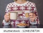 girl is eating healthy cookie... | Shutterstock . vector #1248158734