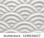 wavy emboss pattern for wall...   Shutterstock . vector #1248236617