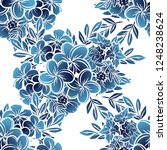 abstract elegance seamless... | Shutterstock . vector #1248238624