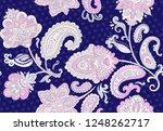 indian rug tribal ornament... | Shutterstock .eps vector #1248262717