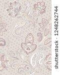 indian rug tribal ornament... | Shutterstock .eps vector #1248262744