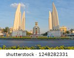 bangkok  thailand   nov 3 ... | Shutterstock . vector #1248282331
