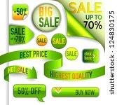 vector green and yellow... | Shutterstock .eps vector #124830175