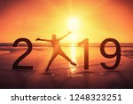 happy new year and travel... | Shutterstock . vector #1248323251