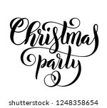 merry christmas party... | Shutterstock .eps vector #1248358654