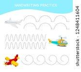 handwriting practice sheet.... | Shutterstock .eps vector #1248411604