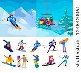 set vector sportive people... | Shutterstock .eps vector #1248420061