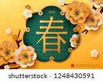 elegant spring festival...   Shutterstock .eps vector #1248430591