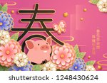 cute piggy and graceful floral... | Shutterstock .eps vector #1248430624