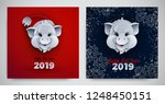 happy new year banners set ... | Shutterstock .eps vector #1248450151