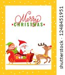 merry christmas major card with ...   Shutterstock .eps vector #1248451951